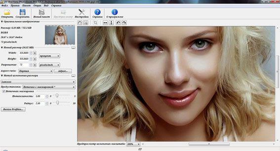 Benvista PhotoZoom Crack 8.0.7 Unlock Code Free Download 2021